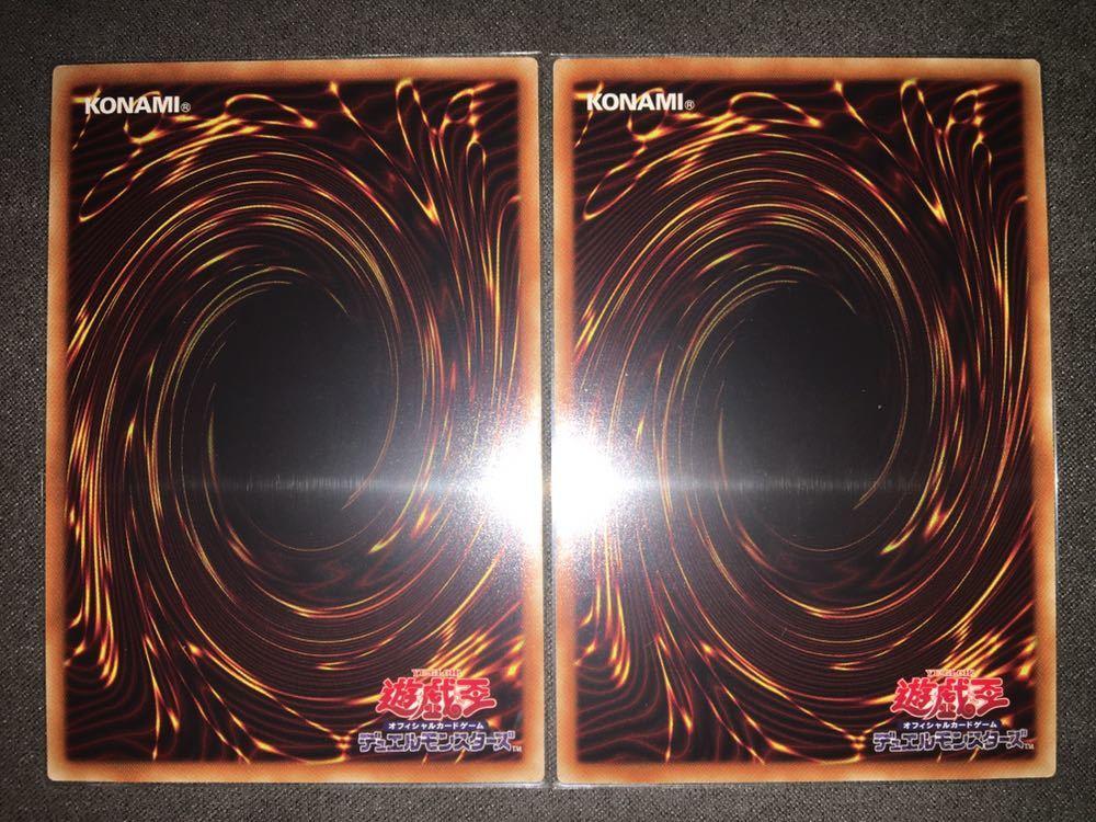 遊戯王 V・HERO インクリ-ス スーパーレア1枚  コレクターズレア1枚 & V・HERO ファリス ウルトラレア1枚 コレクターズレア1枚 セット_画像2