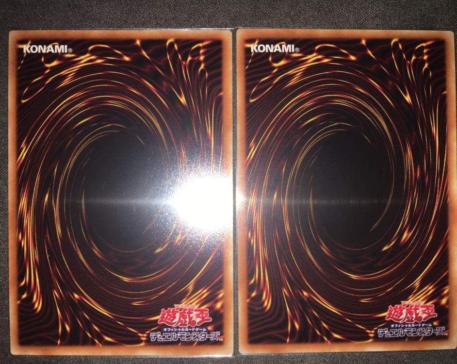 遊戯王 V・HERO インクリ-ス スーパーレア1枚  コレクターズレア1枚 & V・HERO ファリス ウルトラレア1枚 コレクターズレア1枚 セット_画像3