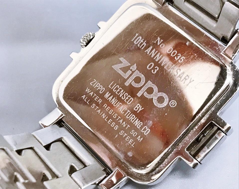 ジャンク品 Zippo ジッポ 10周年記念腕時計 03 No.0035 メンズ腕時計 記念腕時計 ウォッチ カバー付きウォッチ_画像7