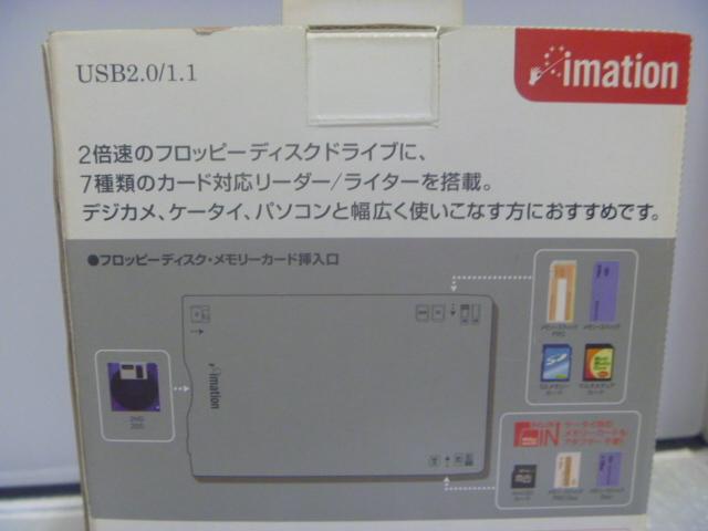 Floppy Drive 2x 2倍速 Vista対応 FD2X-FGW imation_画像2