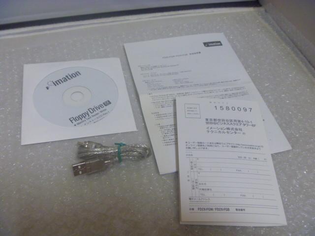 Floppy Drive 2x 2倍速 Vista対応 FD2X-FGW imation_画像4