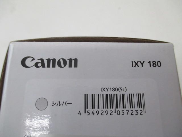 未使用 Canon キャノン IXY180 シルバー コンパクト デジタルカメラ_画像2