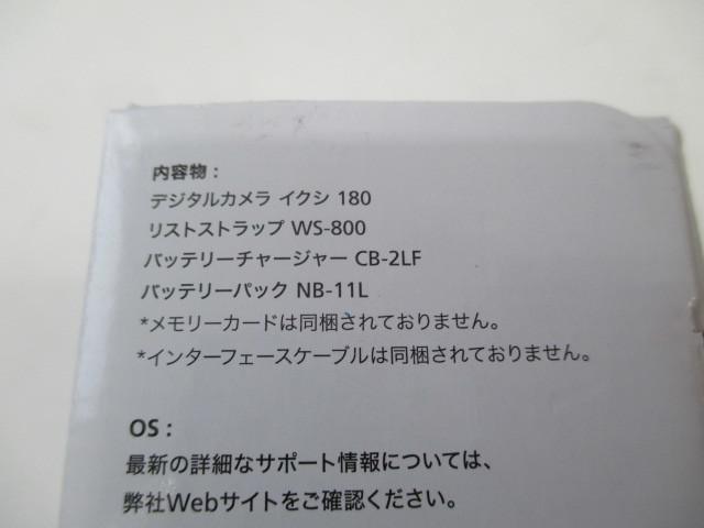 未使用 Canon キャノン IXY180 シルバー コンパクト デジタルカメラ_画像3