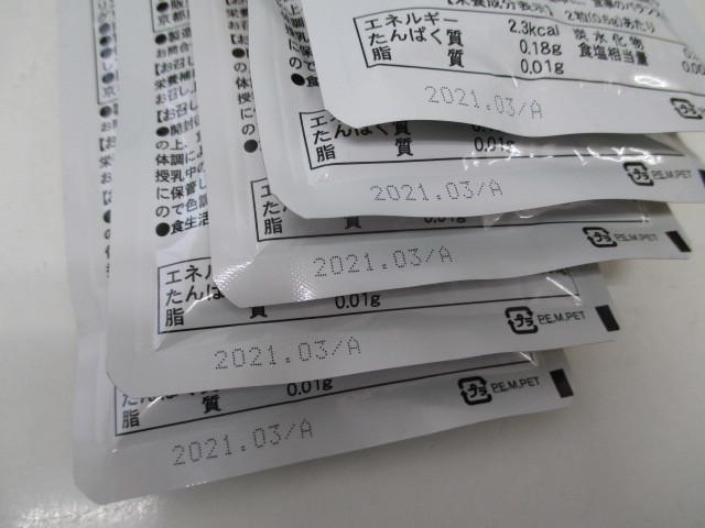 新品 ニッセン ラクトフェリン EX 60粒 5袋_画像2