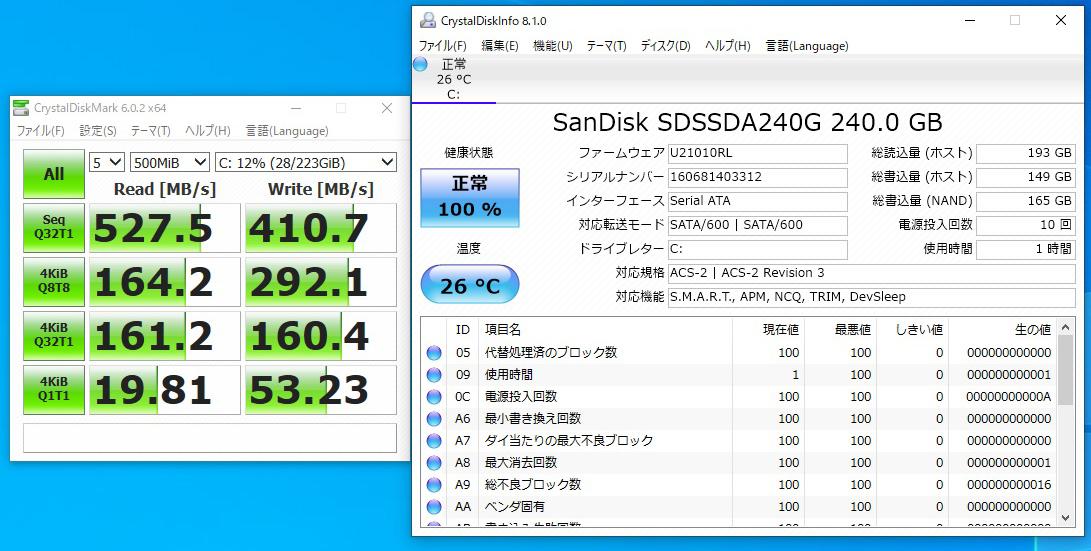 【2台1組メモリ8GB】Lenovo ThinkCentre M91p Eco Ultra Small 0266D6J Windows10 SSD新品240GB【10日間保証】_画像5