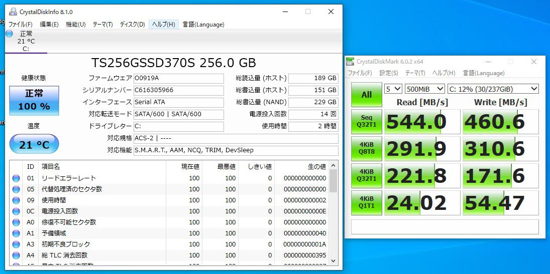 【2台1組メモリ8GB】Lenovo ThinkCentre M91p Eco Ultra Small 0266D6J Windows10 SSD新品256GB【10日間保証】_画像5