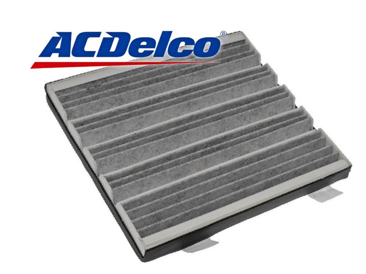 エアコンフィルター,A/C,AC,ダスト 集塵 フィルター,活性炭/サバーバン,シルバラード,アバランチ,ユーコン,デナリ,タホ,エスカレード_画像1