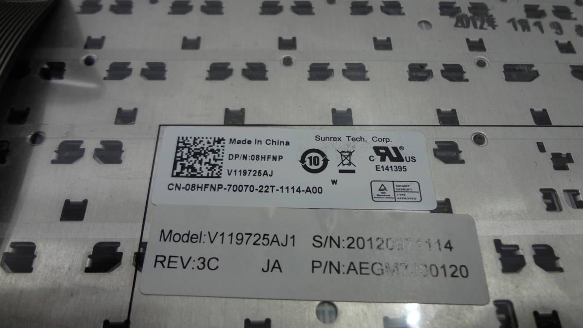 1円~● Dell XPS17 L702X 用日本語キーボード 08HFNP V119725AJ1●中古品_画像4