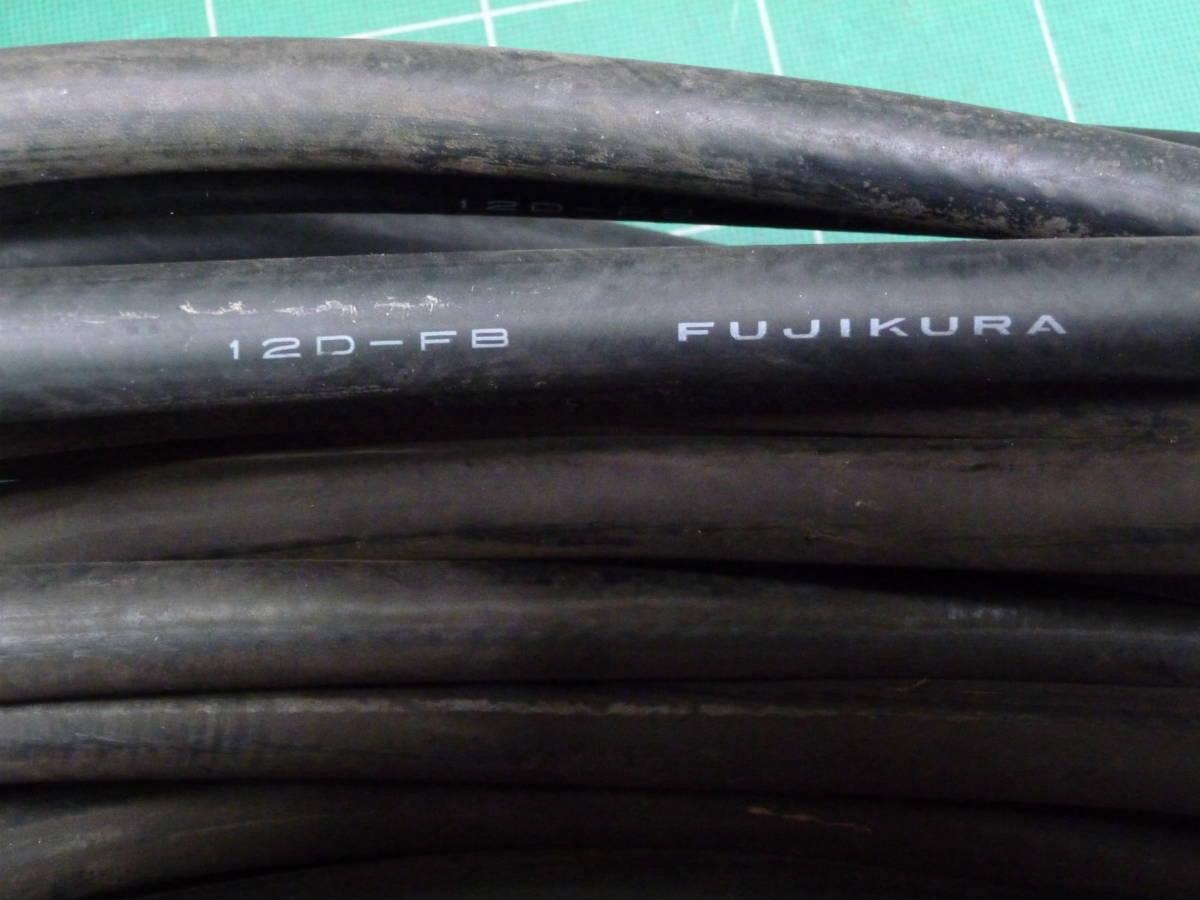同軸ケーブル フジクラ 12D-FB 20m(Np-Npコネクタ付き) 中古