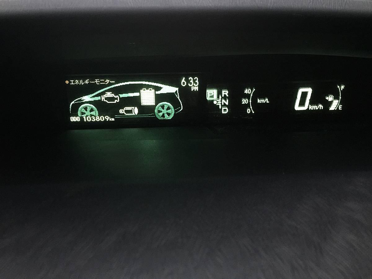 車検満タン!令和3.7月 22Y S /実走行10万km/禁煙車/HDDナビ/地デジTV/DVD走行中視聴可/Bモニター/ETC/Bカメラ/レーダー探知機(おまけ)_画像9
