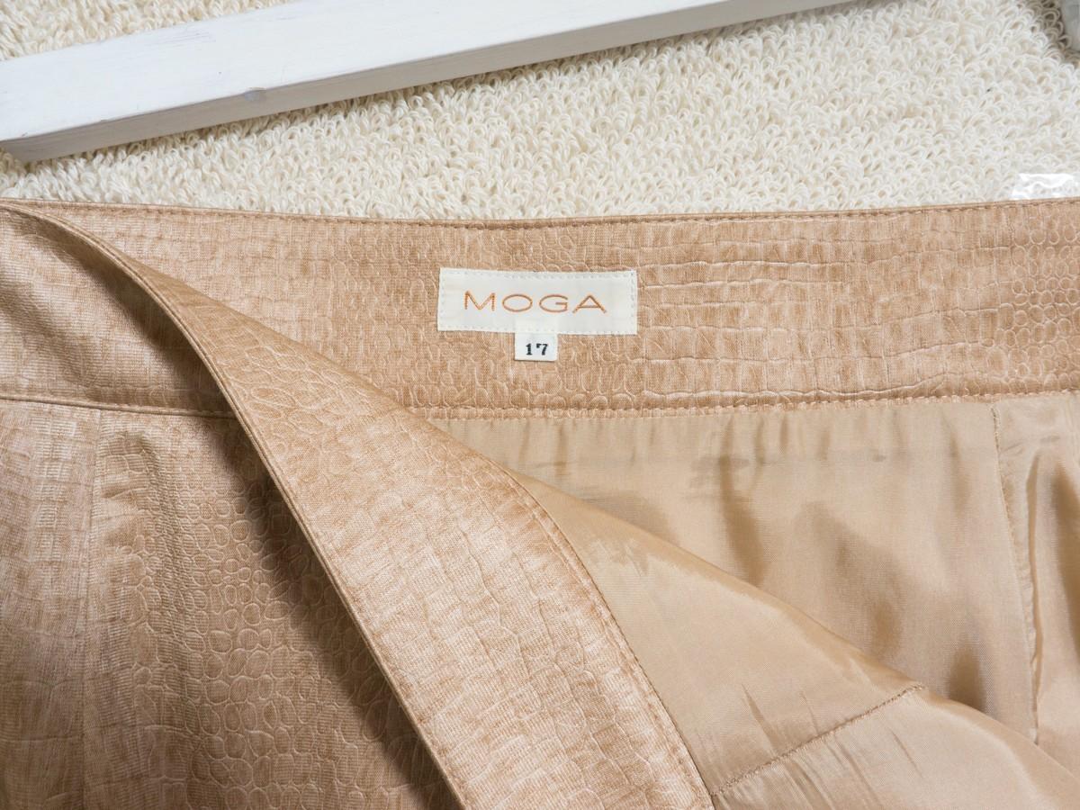 ゆうパケット◯ 美品 MOGA スカート ジャージ ストレッチ クロコ 型押し シンプル 上品 フェミニン 大きい ベージュ 17 日本製 7f7c004_画像4