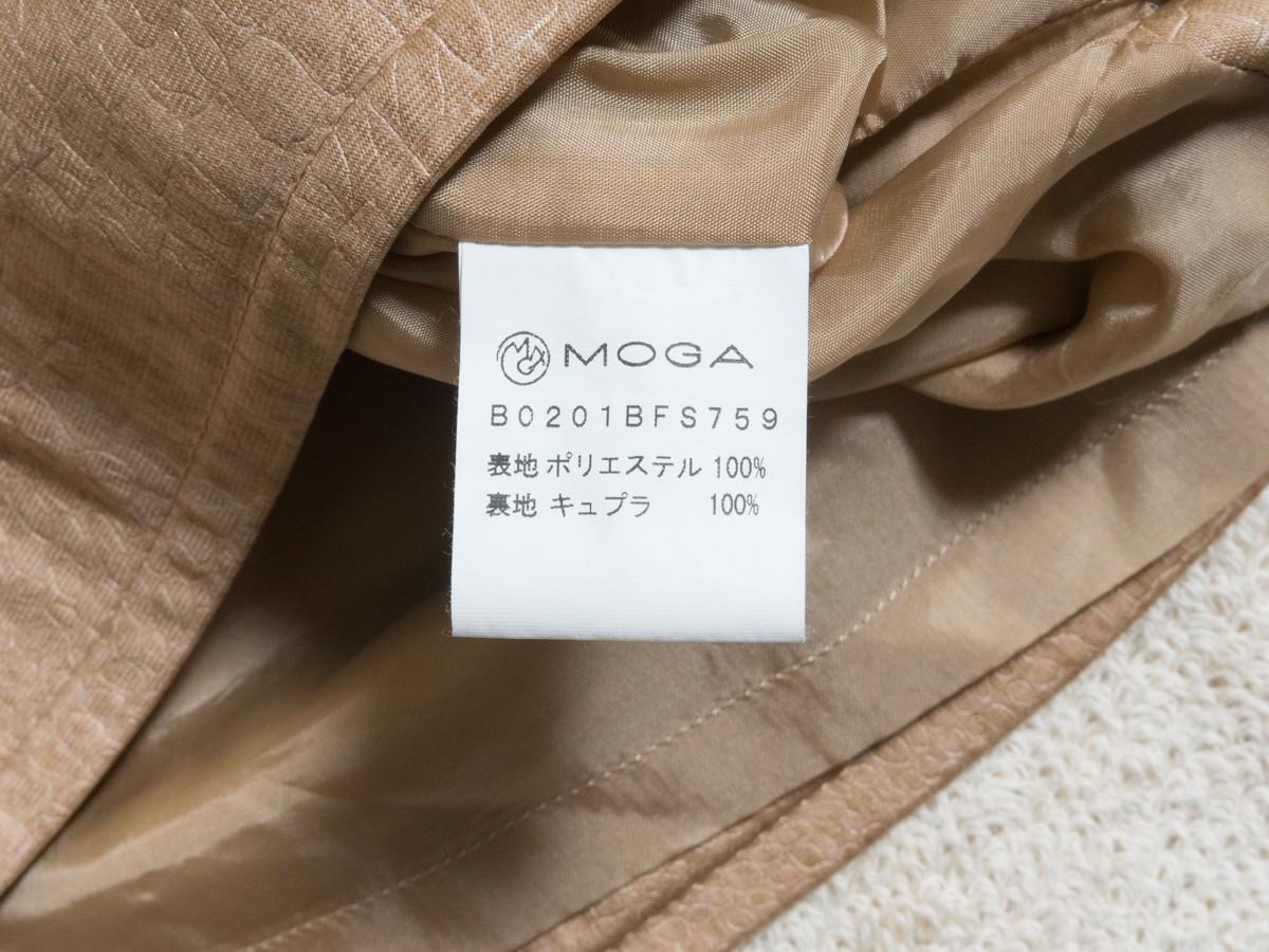 ゆうパケット◯ 美品 MOGA スカート ジャージ ストレッチ クロコ 型押し シンプル 上品 フェミニン 大きい ベージュ 17 日本製 7f7c004_画像6