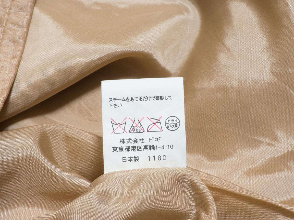 ゆうパケット◯ 美品 MOGA スカート ジャージ ストレッチ クロコ 型押し シンプル 上品 フェミニン 大きい ベージュ 17 日本製 7f7c004_画像7
