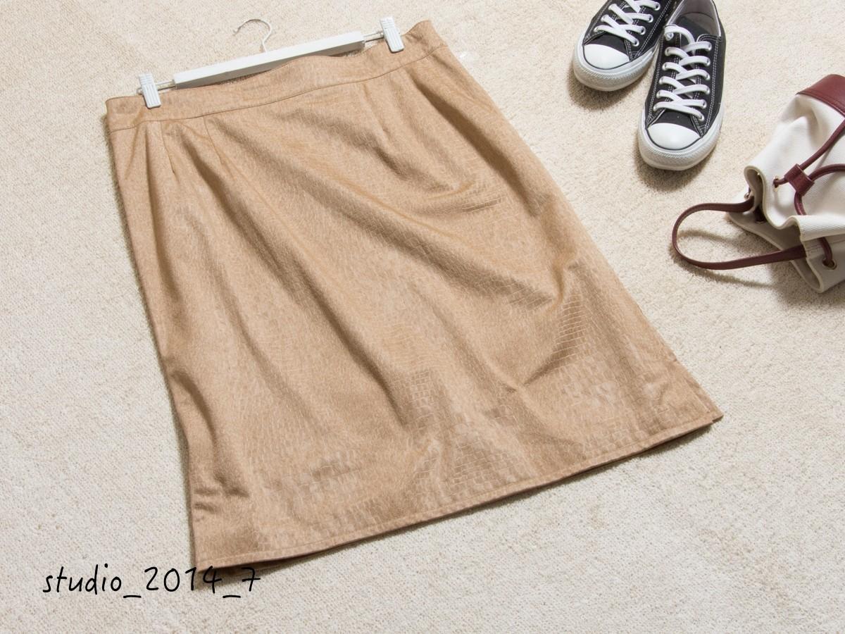 ゆうパケット◯ 美品 MOGA スカート ジャージ ストレッチ クロコ 型押し シンプル 上品 フェミニン 大きい ベージュ 17 日本製 7f7c004