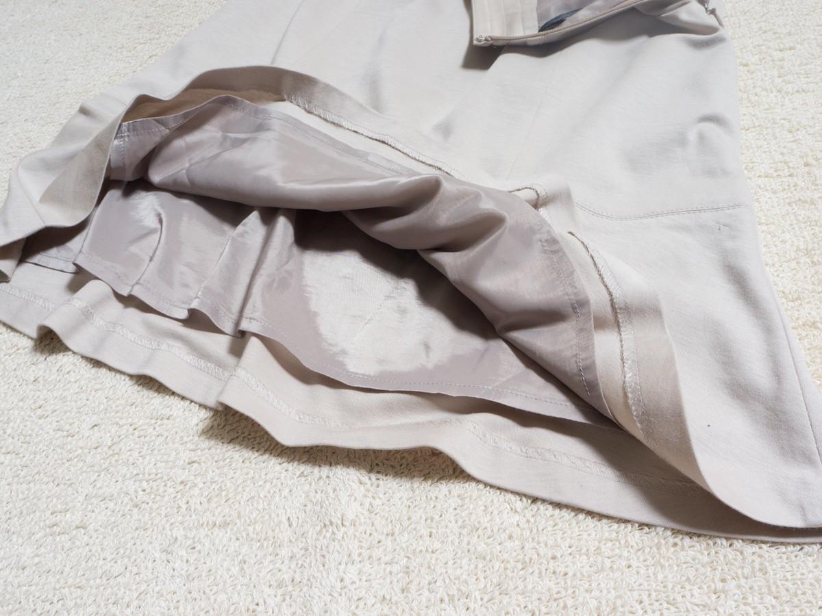 ゆうパケット◯ 美品 Reflect スカート ジャージ フレア シンプル きれいめ 可愛い 大人 薄灰/ベージュ 9 日本製 7f7c046_画像4