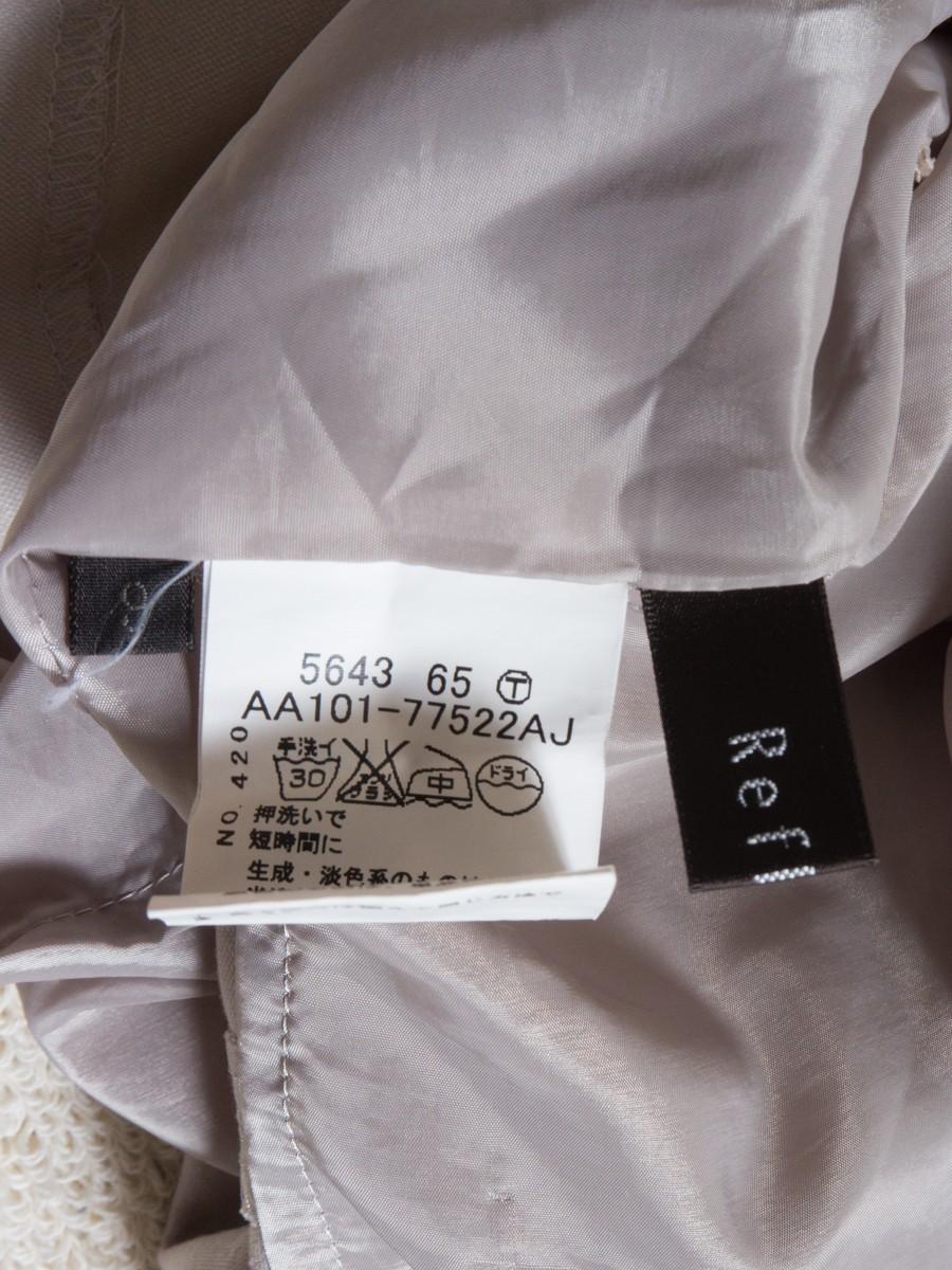 ゆうパケット◯ 美品 Reflect スカート ジャージ フレア シンプル きれいめ 可愛い 大人 薄灰/ベージュ 9 日本製 7f7c046_画像5