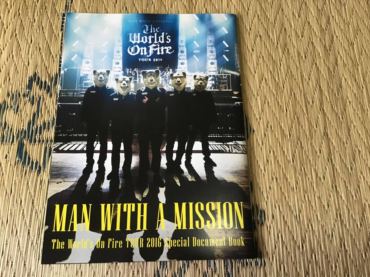 rockin'on japan 2016年7月号 別冊付録つき 新品同様 ロッキンオンジャパン イエローモンキー man with a mission bump of chicken_画像3
