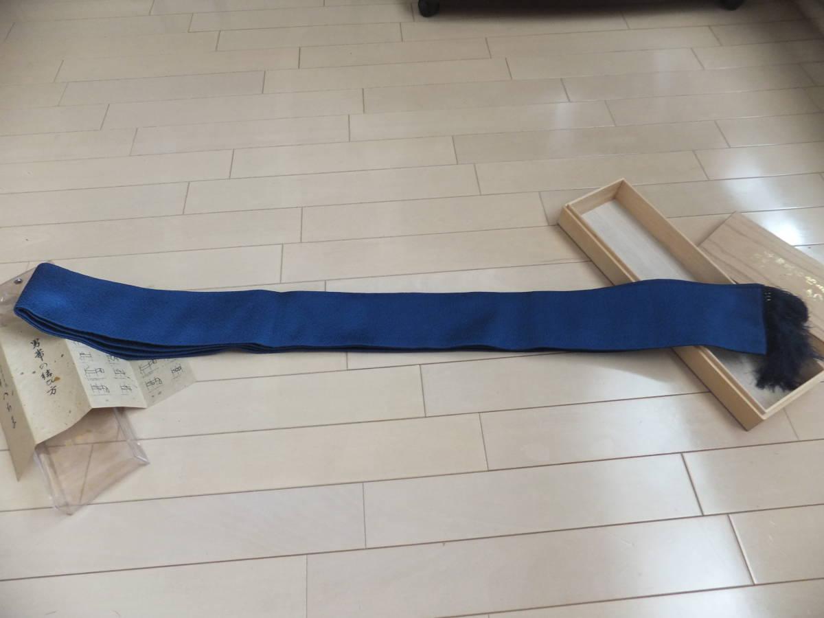 筑前博多織 特選 男帯 桐箱付 へちま 絹 100% 紺色 未使用品_画像4