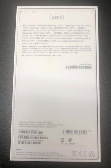 Appleストアーにて購入品 iPhone7 SIMフリー 128GB 国内版 ローズゴールド 新品同様_画像4