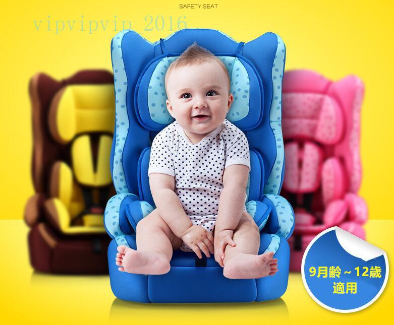 稀少!新品未使用 未開封 自動車チャイルドシート 子供安全チェア 九ヶ月~12歳子供適用SWXX-AQZY04_画像3