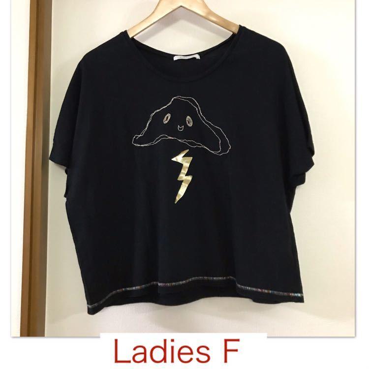 【送料無料】【bulle de savon/ビュルデサボン】黒の半袖ゆるTシャツF キャラクター レインボー 刺繍 レディース