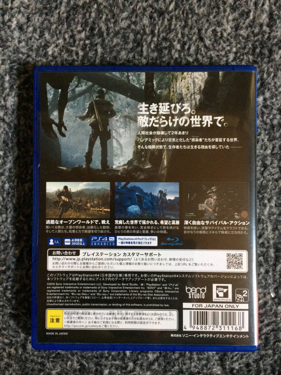 PS4ソフト DAYS GONE( デイズゴーン ) _画像3
