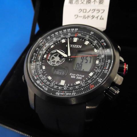 【新品未使用】 [シチズン]CITIZEN 腕時計 PROMASTER プロマスター エコ・ドライブ スカイシリーズ