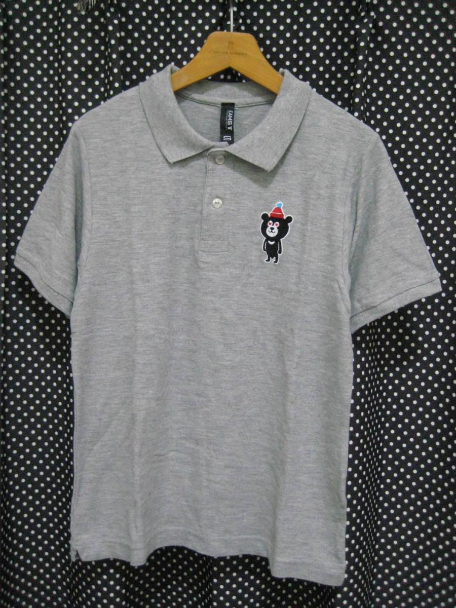 ★☆★【BEAMS T】のベアー刺繍ポロシャツ★S★美品!!!_画像1