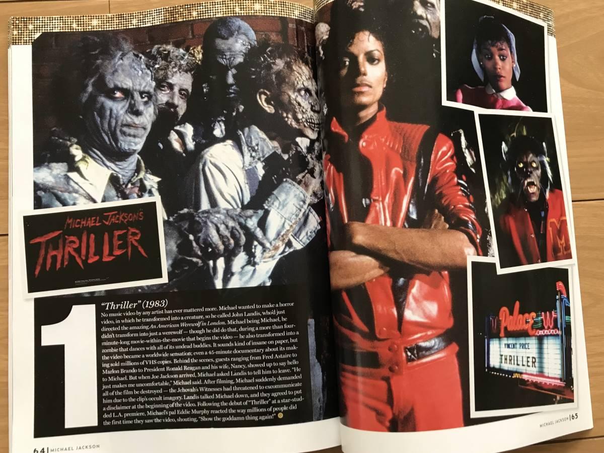 マイケル ジャクソン Michael Jackson 洋書 雑誌 保存版 ジャクソン5 ジャネット ジャクソン_画像2