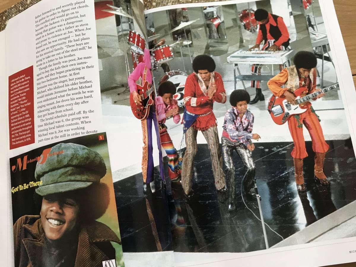 マイケル ジャクソン Michael Jackson 洋書 雑誌 保存版 ジャクソン5 ジャネット ジャクソン_画像5