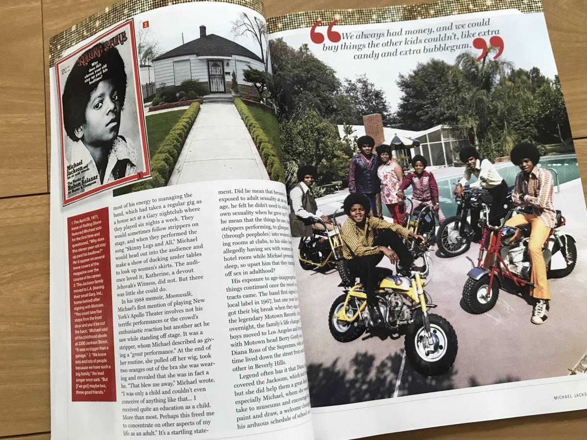 マイケル ジャクソン Michael Jackson 洋書 雑誌 保存版 ジャクソン5 ジャネット ジャクソン_画像6