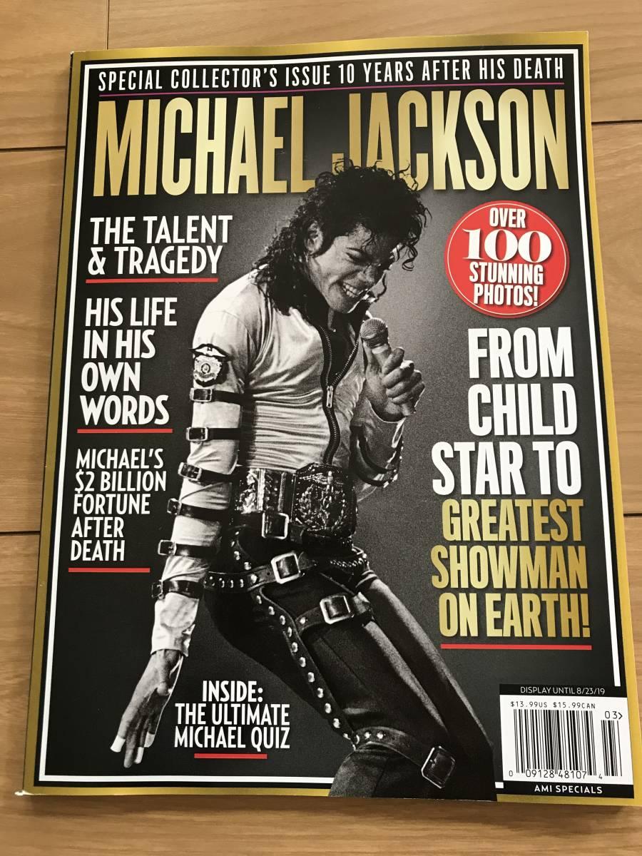 マイケル ジャクソン Michael Jackson 洋書 雑誌 保存版 ジャクソン5 ジャネット ジャクソン