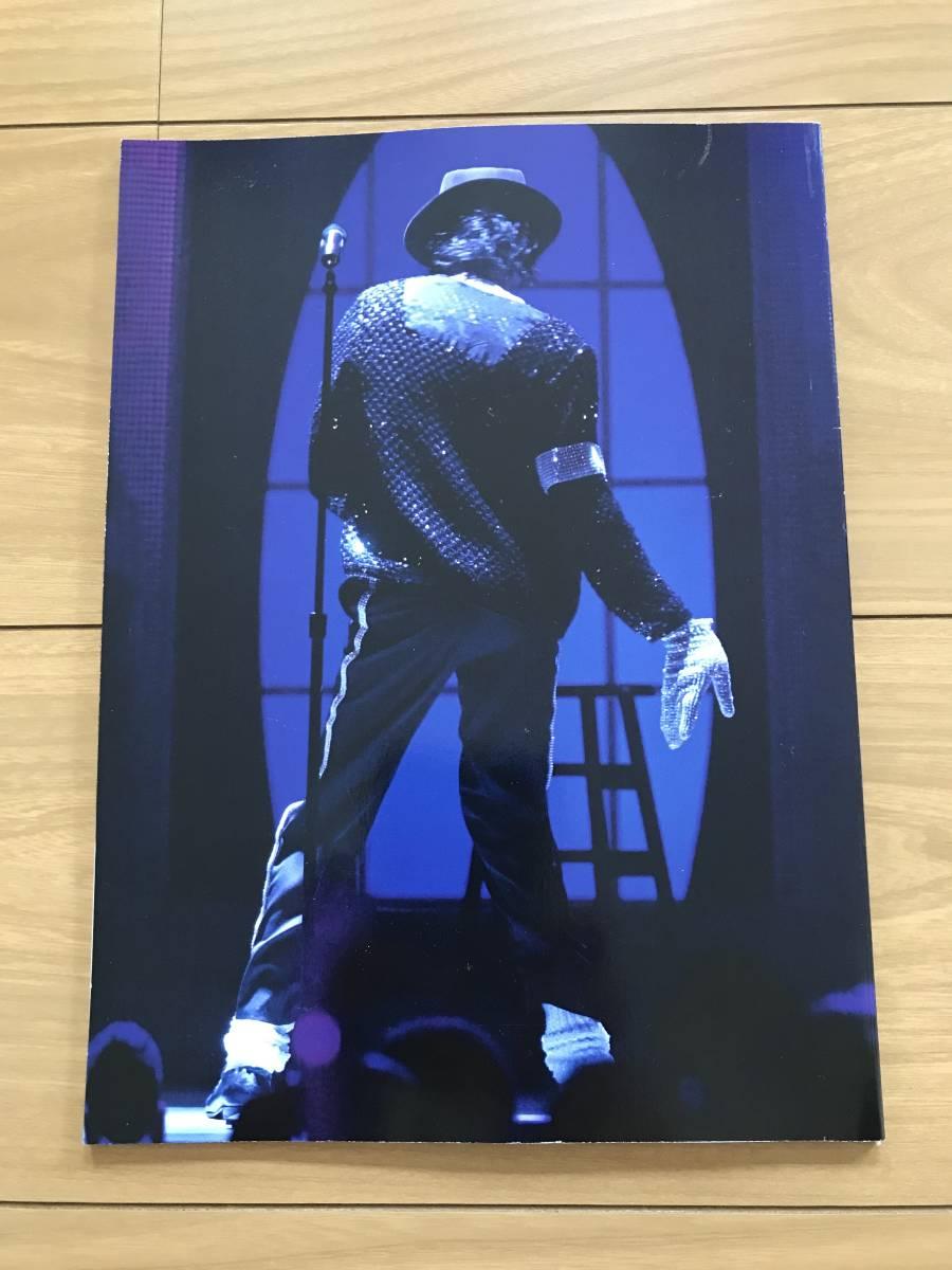 マイケル ジャクソン Michael Jackson 洋書 雑誌 保存版 ジャクソン5 ジャネット ジャクソン_画像10