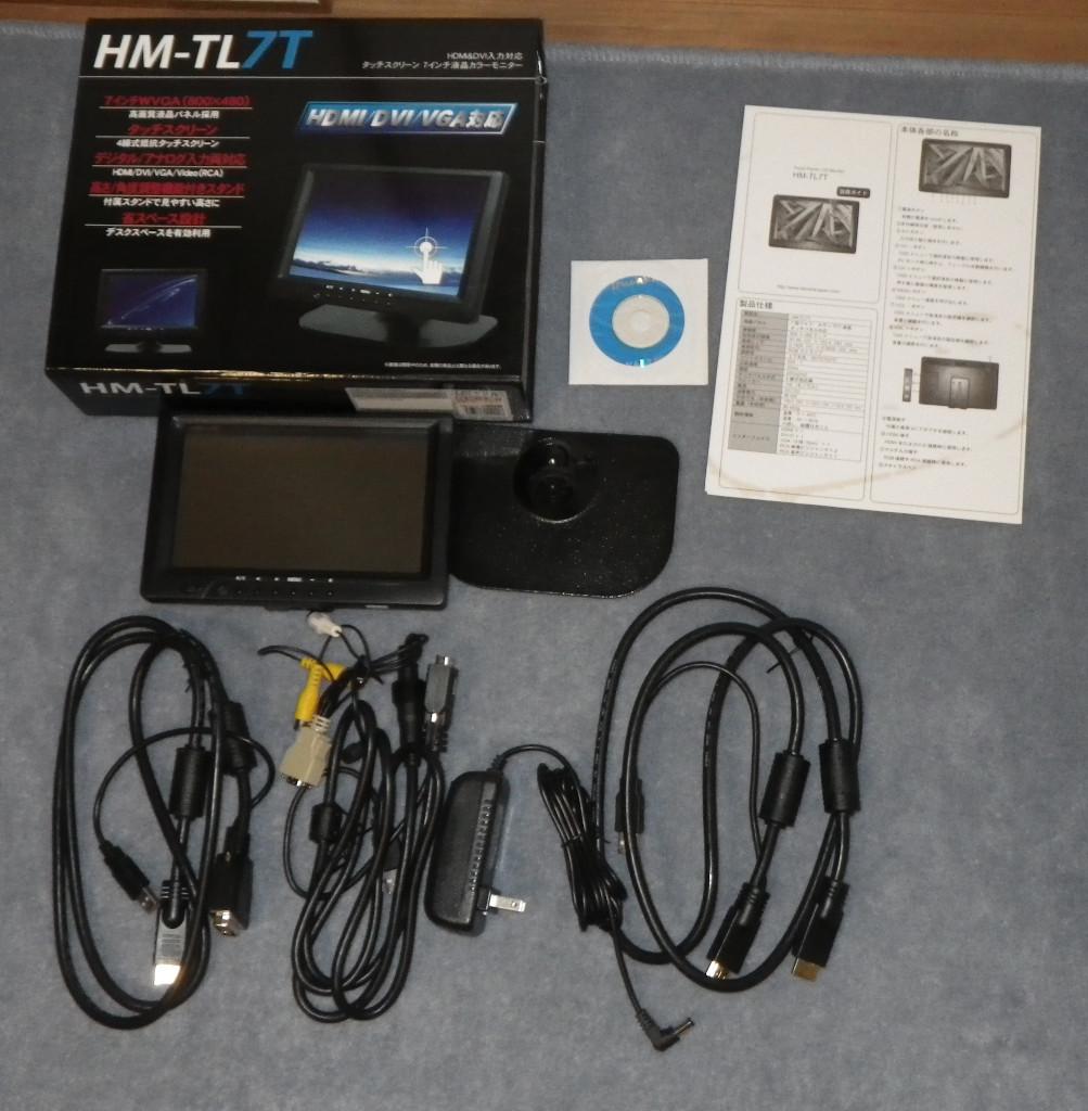 ハンファ・ジャパン HDMI対応7インチTFTタッチパネル液晶モニター HM-TL7T