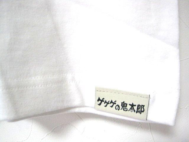 妖怪舎ゲゲゲの鬼太郎プリントTシャツ(墓場の鬼太郎)_画像2