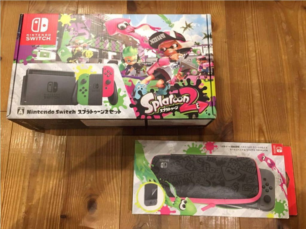 Nintendo SWITCH ニンテンドウ スイッチ スプラトゥーン2セット 本体 使用感有り キャリングケース付き