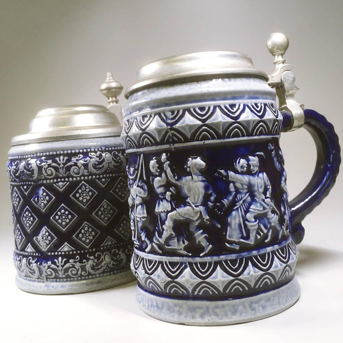 西ドイツ ビールジョッキ ビアグラス 2個セット 彫刻 ドイツスタイル 陶器製 グラス 蓋付 酒器_画像3