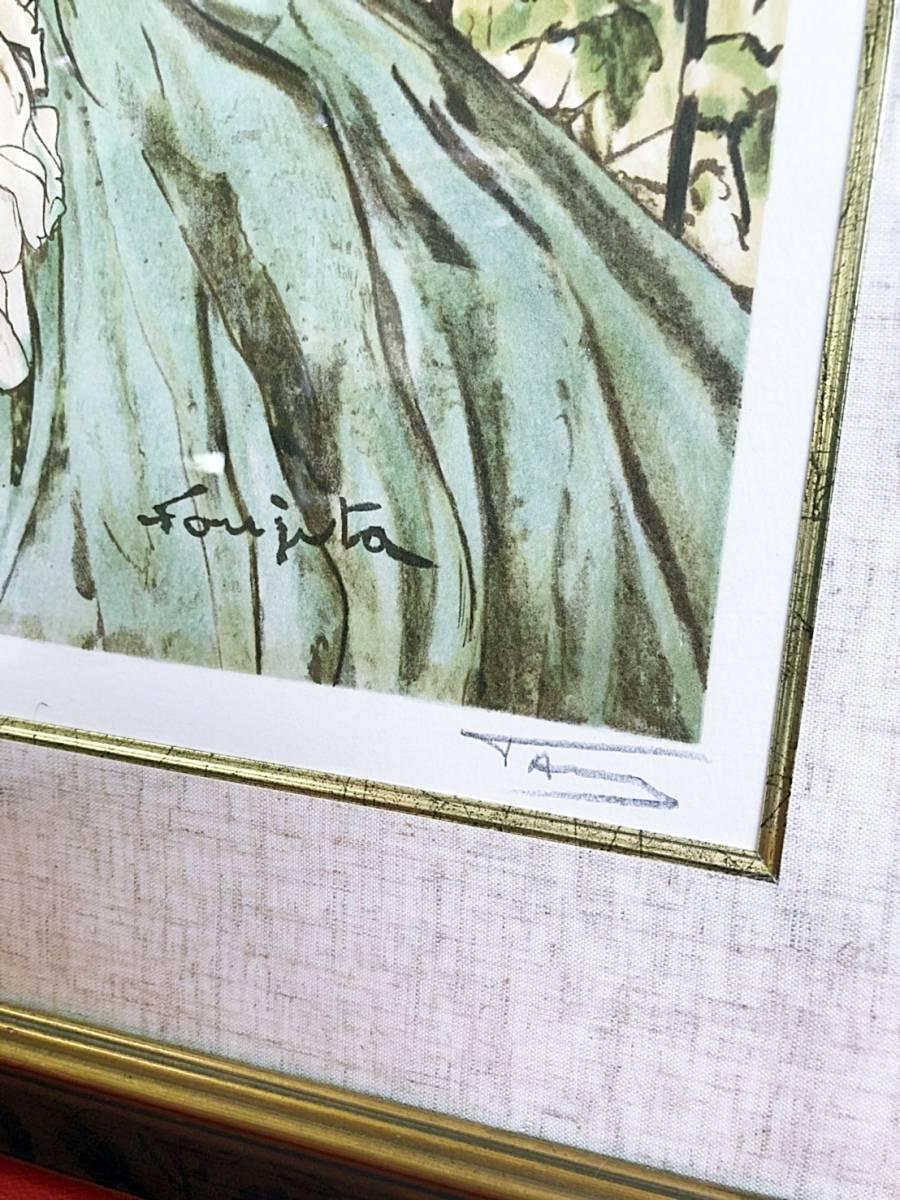 藤田治嗣 『鳩と少女』レオナール・フジタ 絵画 アート 版画 額装 人物画 リトグラフ 直筆サイン入り 真作 極美品_画像8
