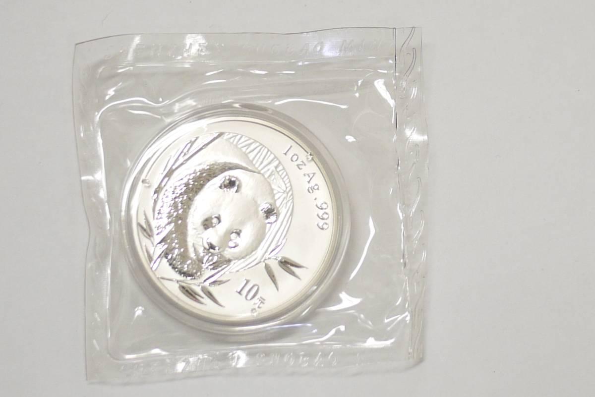 11*中華人民共和国 中国 1OZ 1オンス Ag.999 10元 2003年 パンダ銀貨 熊猫 外国銭 硬貨 古銭 メダル シルバー SILVER ⑥