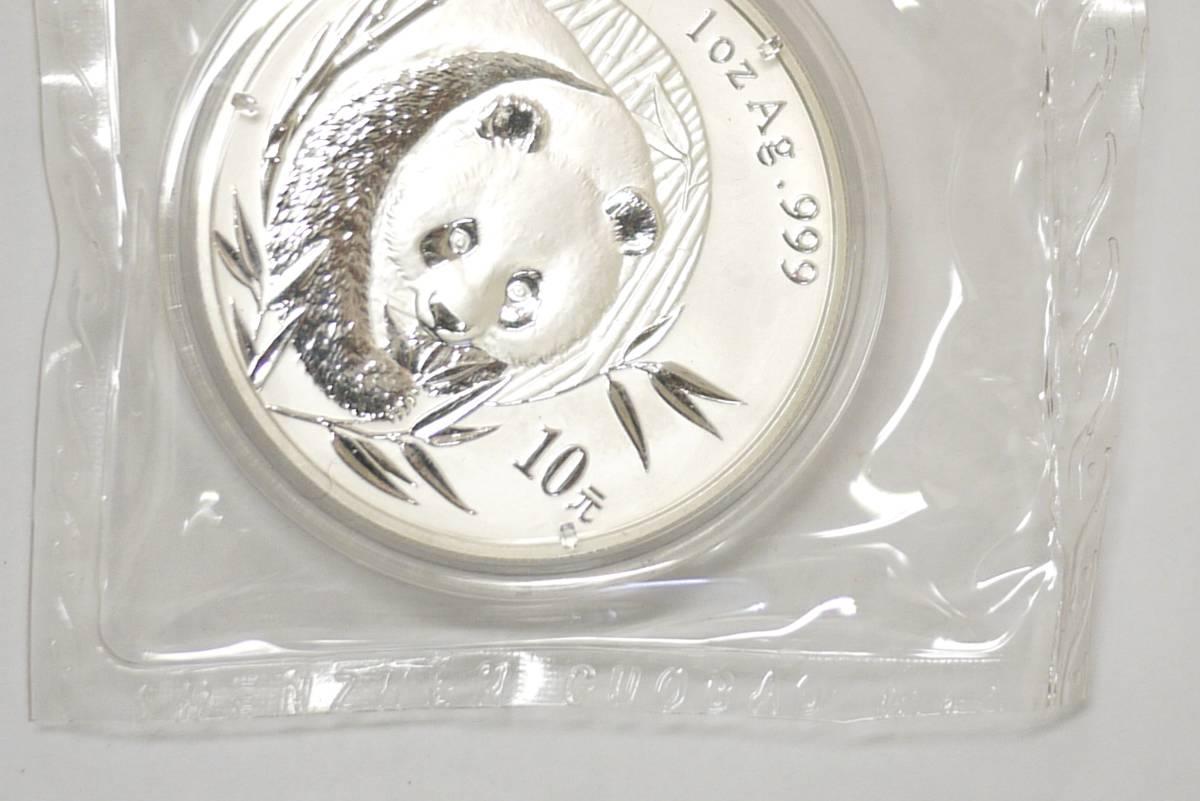 11*中華人民共和国 中国 1OZ 1オンス Ag.999 10元 2003年 パンダ銀貨 熊猫 外国銭 硬貨 古銭 メダル シルバー SILVER ⑥_画像3