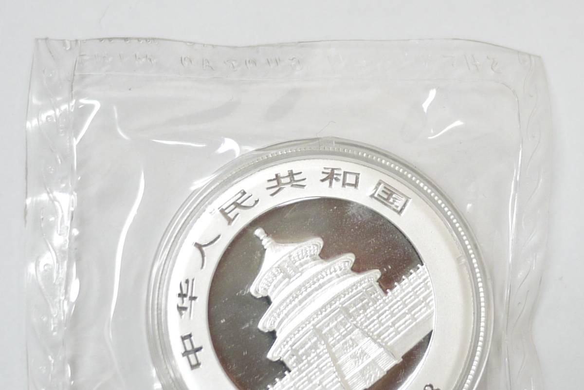 11*中華人民共和国 中国 1OZ 1オンス Ag.999 10元 2003年 パンダ銀貨 熊猫 外国銭 硬貨 古銭 メダル シルバー SILVER ⑥_画像5