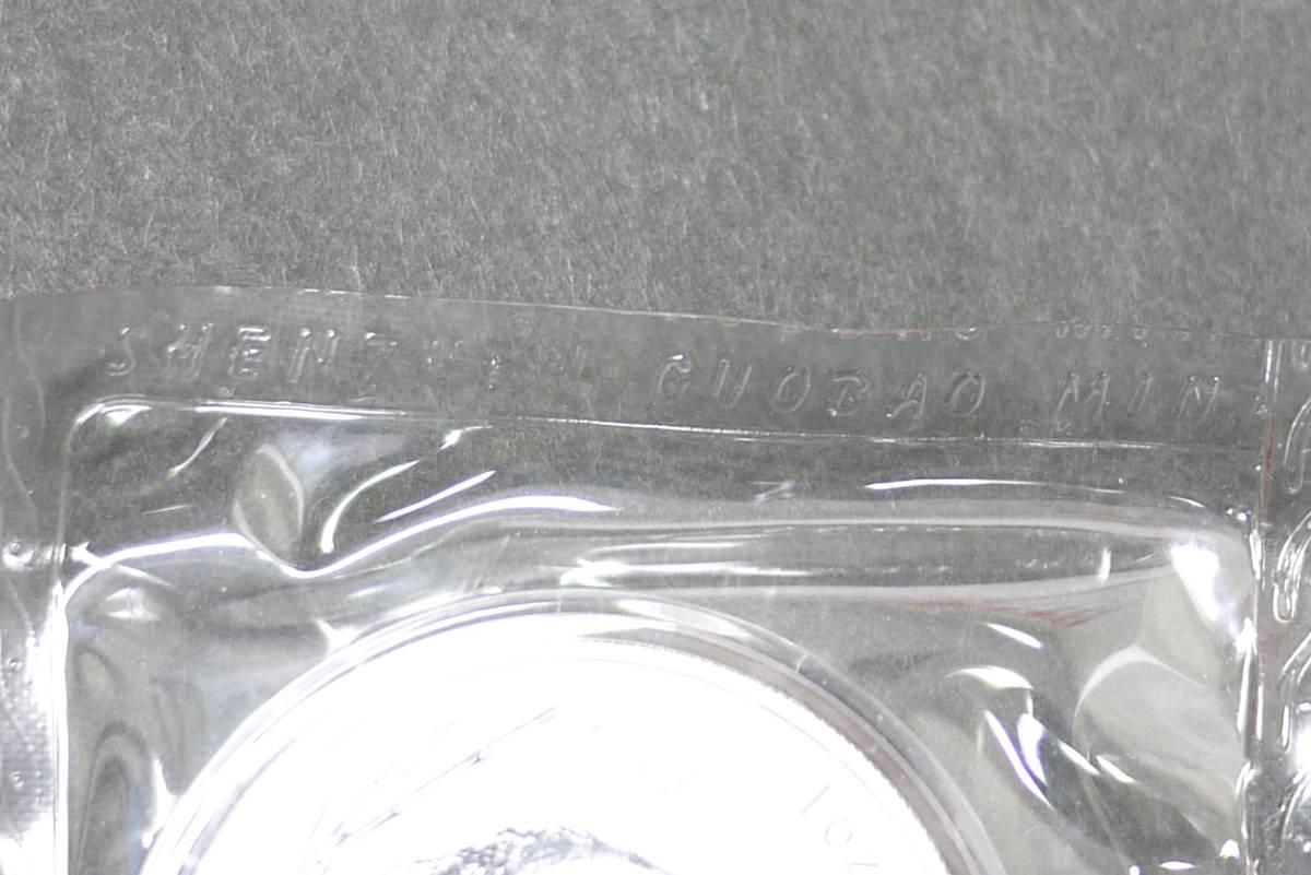 11*中華人民共和国 中国 1OZ 1オンス Ag.999 10元 2003年 パンダ銀貨 熊猫 外国銭 硬貨 古銭 メダル シルバー SILVER ⑥_画像8