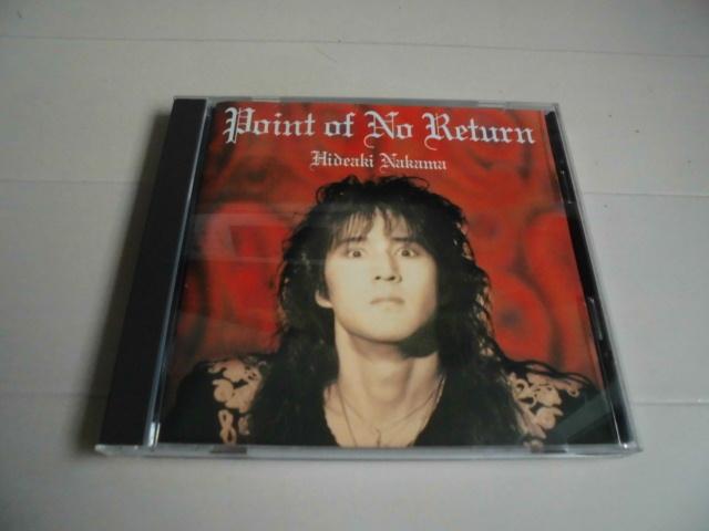 中間英明 「POINT OF NO RETURN」 ソロ 1989年盤