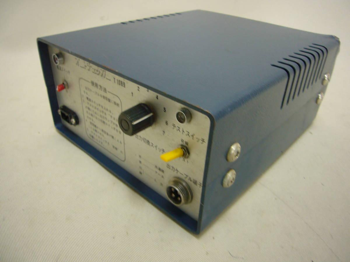 火災報知設備 オートチェッカー 火災感知器 SECTRON T1089 L34_画像8