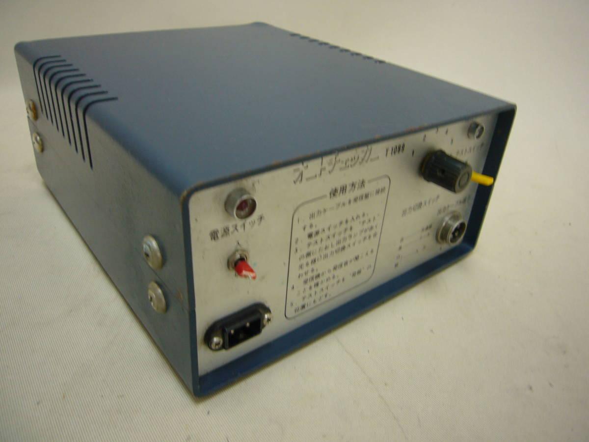 火災報知設備 オートチェッカー 火災感知器 SECTRON T1089 L34_画像9
