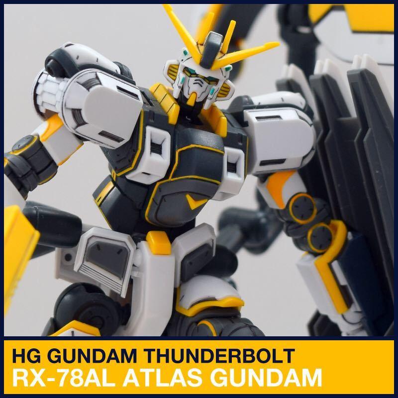HG 機動戦士ガンダム サンダーボルト アトラスガンダム GUNDAM THUNDERBOLT Ver. ガンプラ 完成品