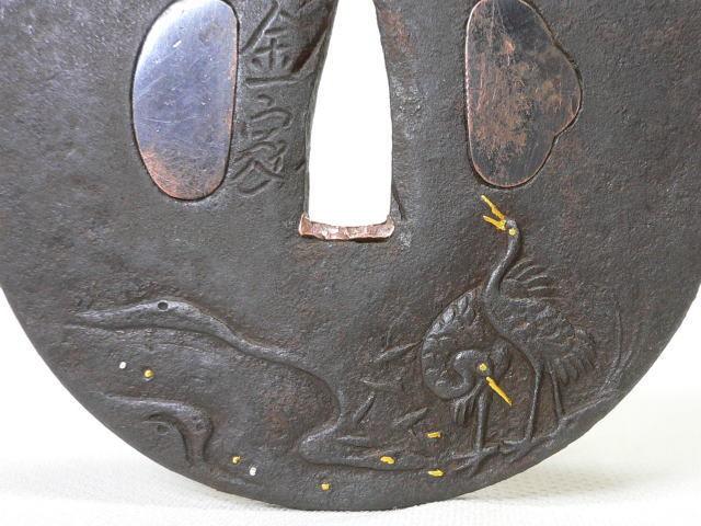 ◆夫婦鶴図鉄鍔 銘:金家 江戸時代◆ 刀装具目貫縁頭小柄笄_画像3