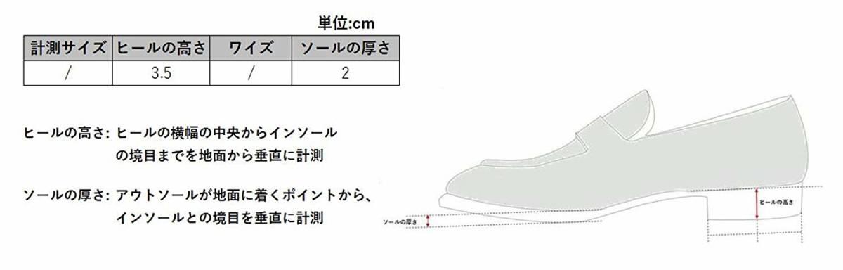 テクシーリュクス ビジネスシューズ 本革 スニーカービズ TU-7766 メンズ 26.0cm 中古・美品  _画像9