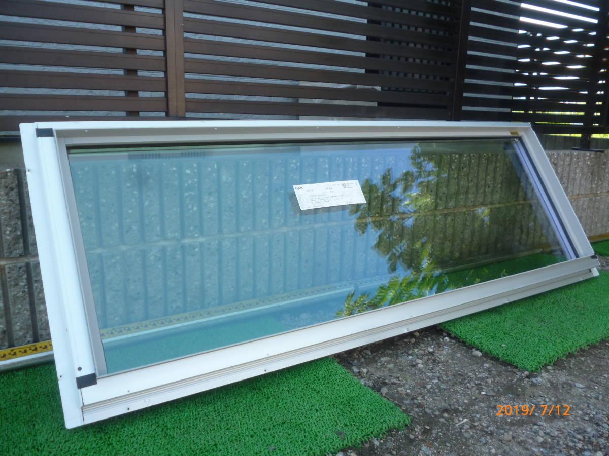 リクシル LIXIL FIX窓 サーモスL LFI×窓N (内押縁タイプ) 約169×62_画像3