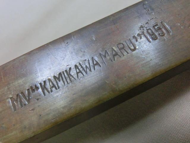 昭和レトロ テーブルコレクション 商船 貨物船深水記念品 一部部品欠品 文鎮 置物  KAMIKAWAMARU 1951_画像8